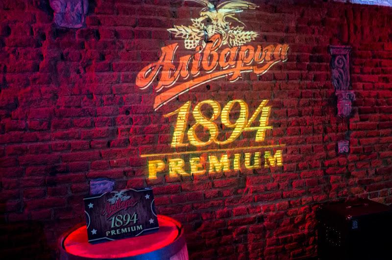 Аліварыя 1894 Premium