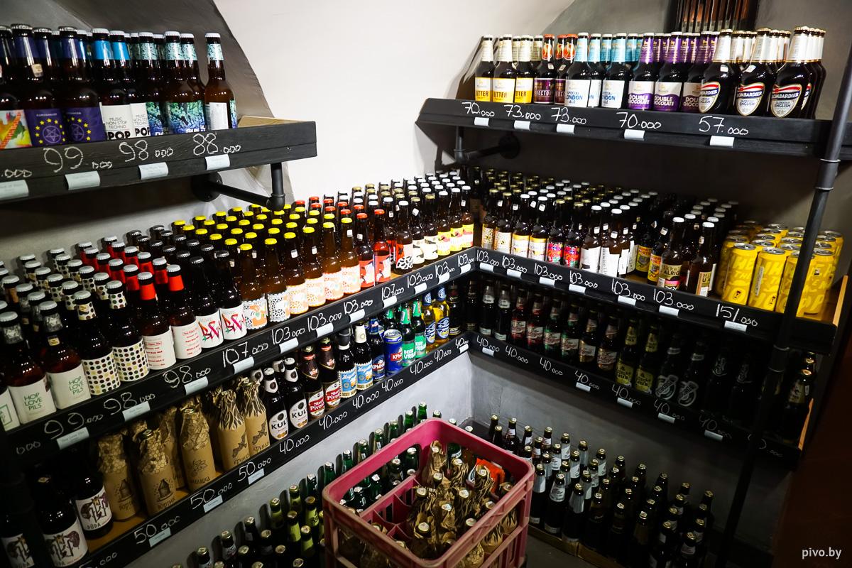 BeerCap Barshop