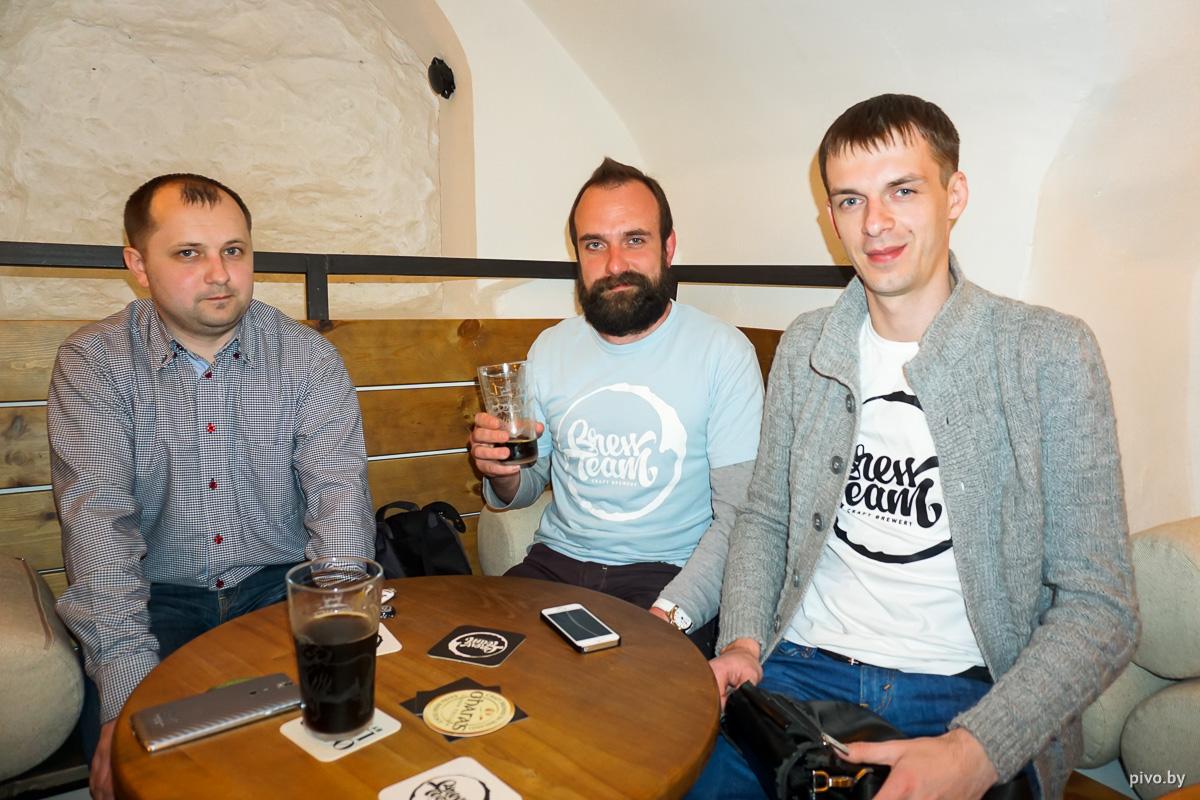 Brew Team: Алексей Садовский, Алексей Фадеенко и Дмитрий Вератинский