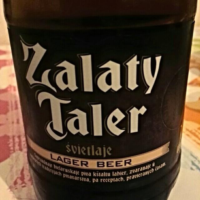 Пиво Zalaty Taler. Фото: Serg Y