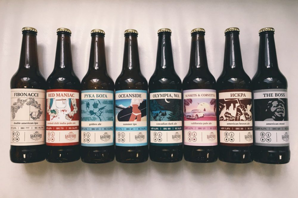 Пиво «Бакунин» в бутылках. Фото: «Бакунин»