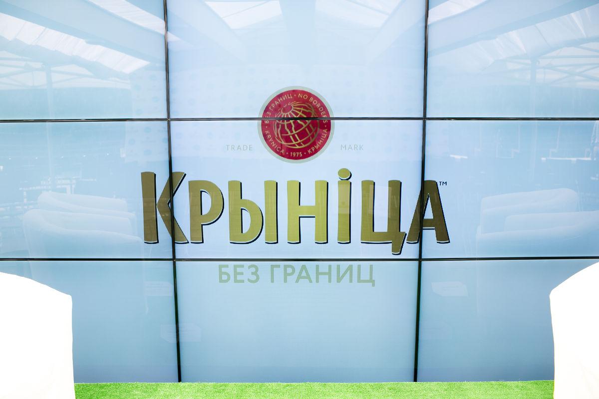 Новый логотип «Крыніцы». Фото: Крыніца