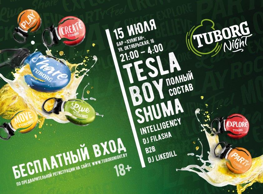 Tuborg Night