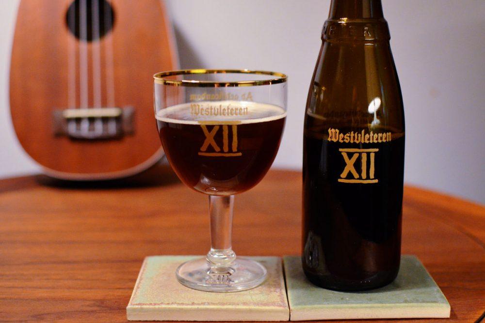 Abdij St. Sixtus Westvleteren XII. Фото: beerscout