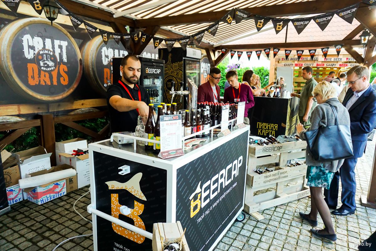 Стенд импортёра BeerCap на Craft Days