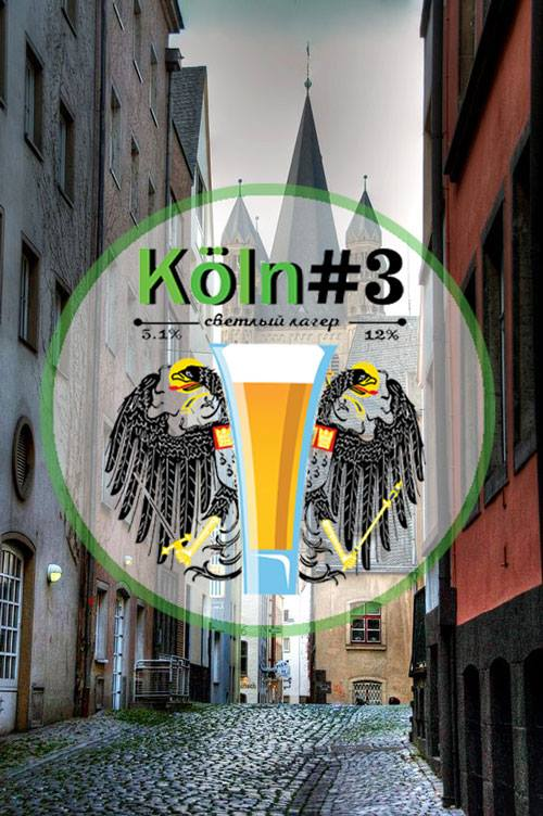 Точка Köln