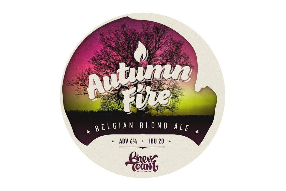 Brew Team — Autumn Fire