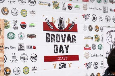 Brovar Day