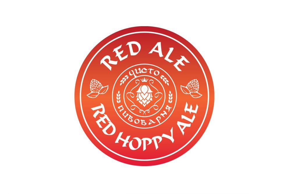 Чисто пивоварня — Red Hoppy Ale
