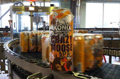 Фото: Konix Brewery