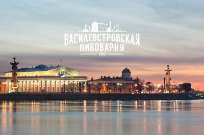 Иллюстрация: Volga Volga