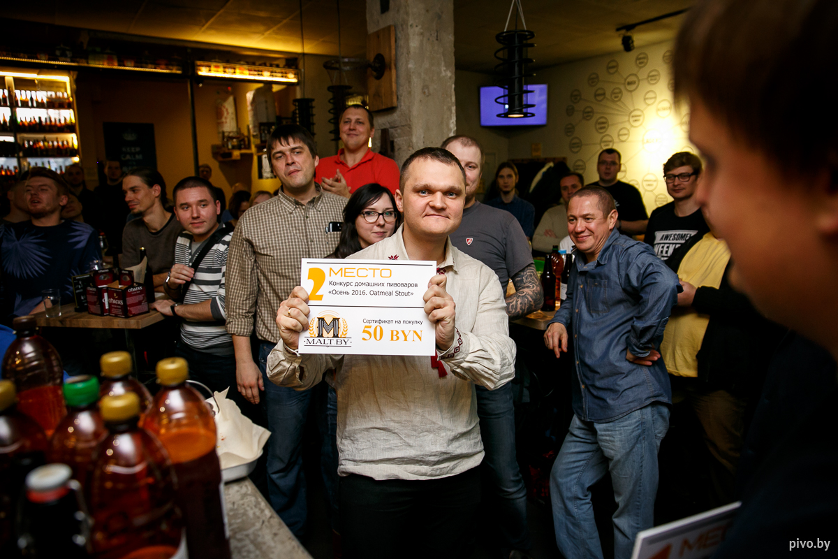 Александр Дорогавцев завоевал второе место в категории Oatmeal Stout  по результатам голосования жюри