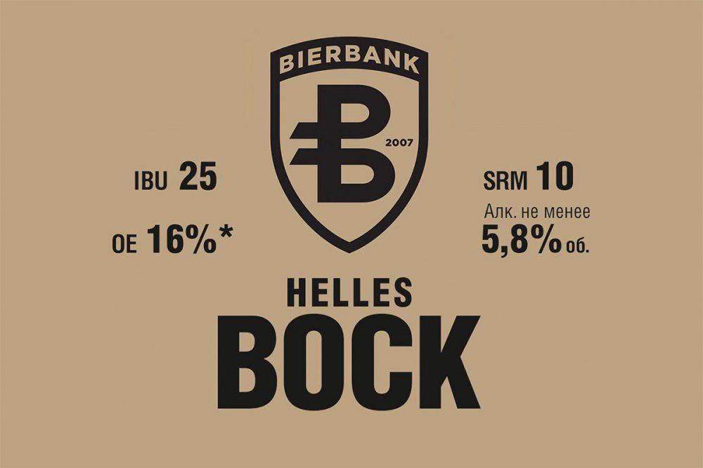 Bierbank Helles Bock