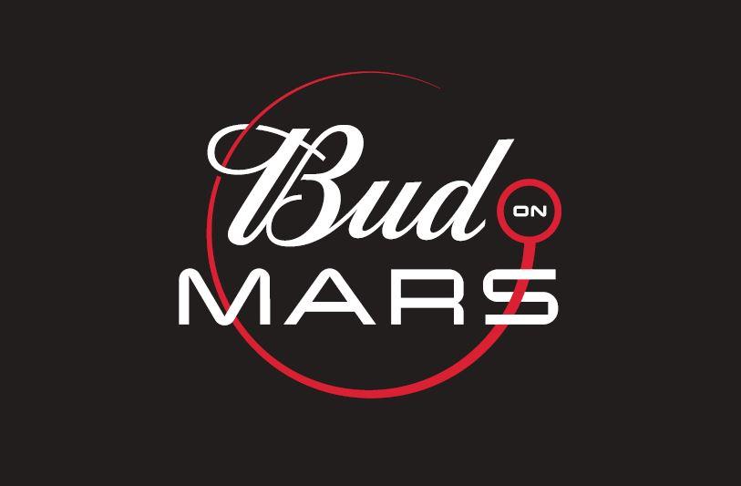 Budweiser на Марсе