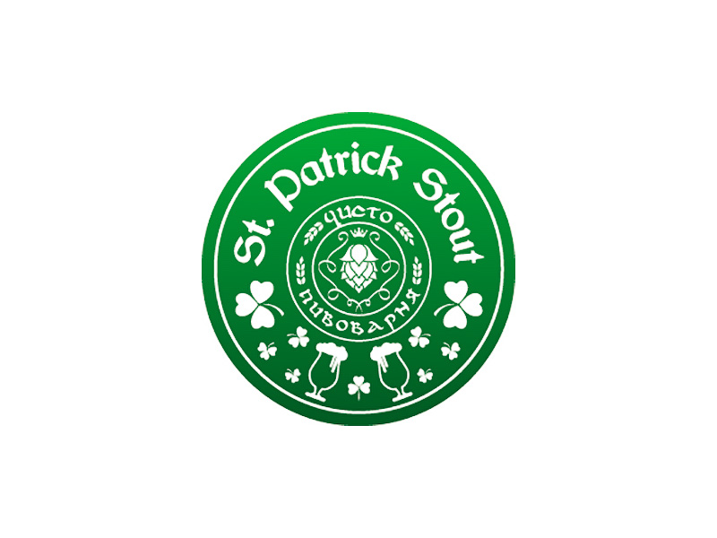 Чисто пивоварня St. Patrick Stout