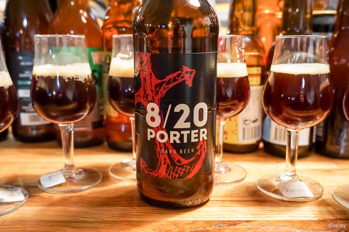 Крыніца Porter 8/20 (2015)