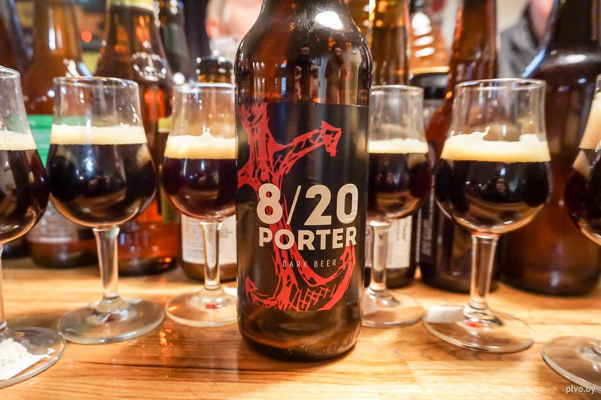 Крыніца Porter 8/20 (2016)