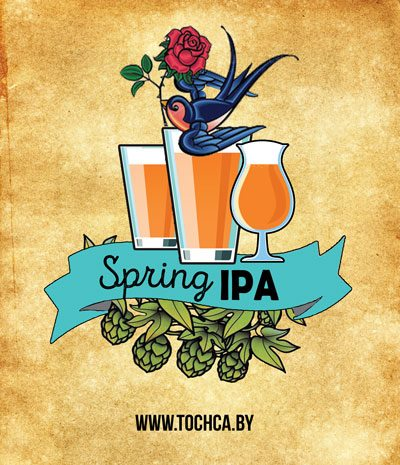Точка Spring IPA