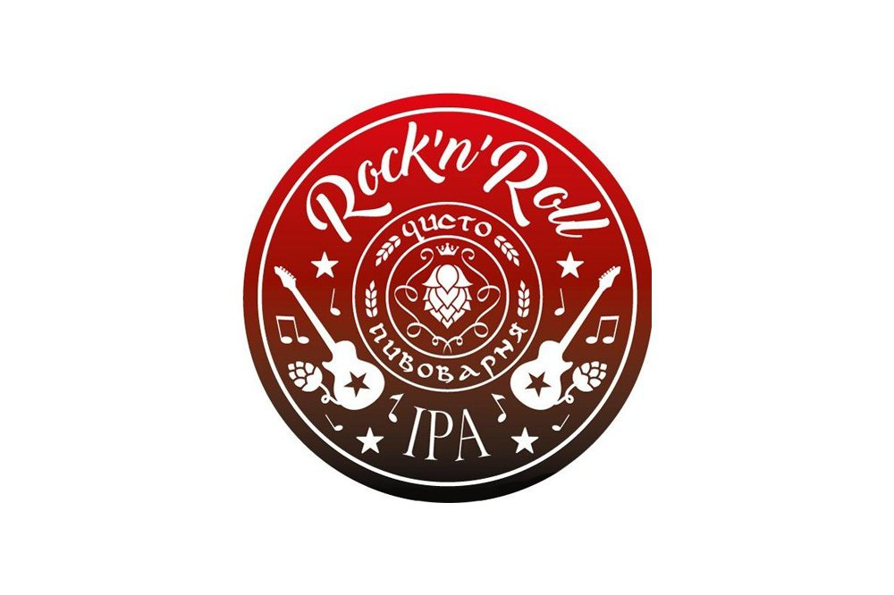 Чисто пивоварня Rock'N'Roll IPA