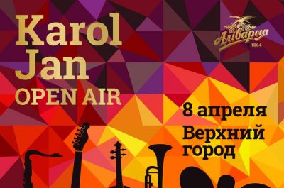 Karol Jan Open Air