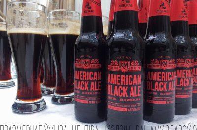 Лидское American Black Ale