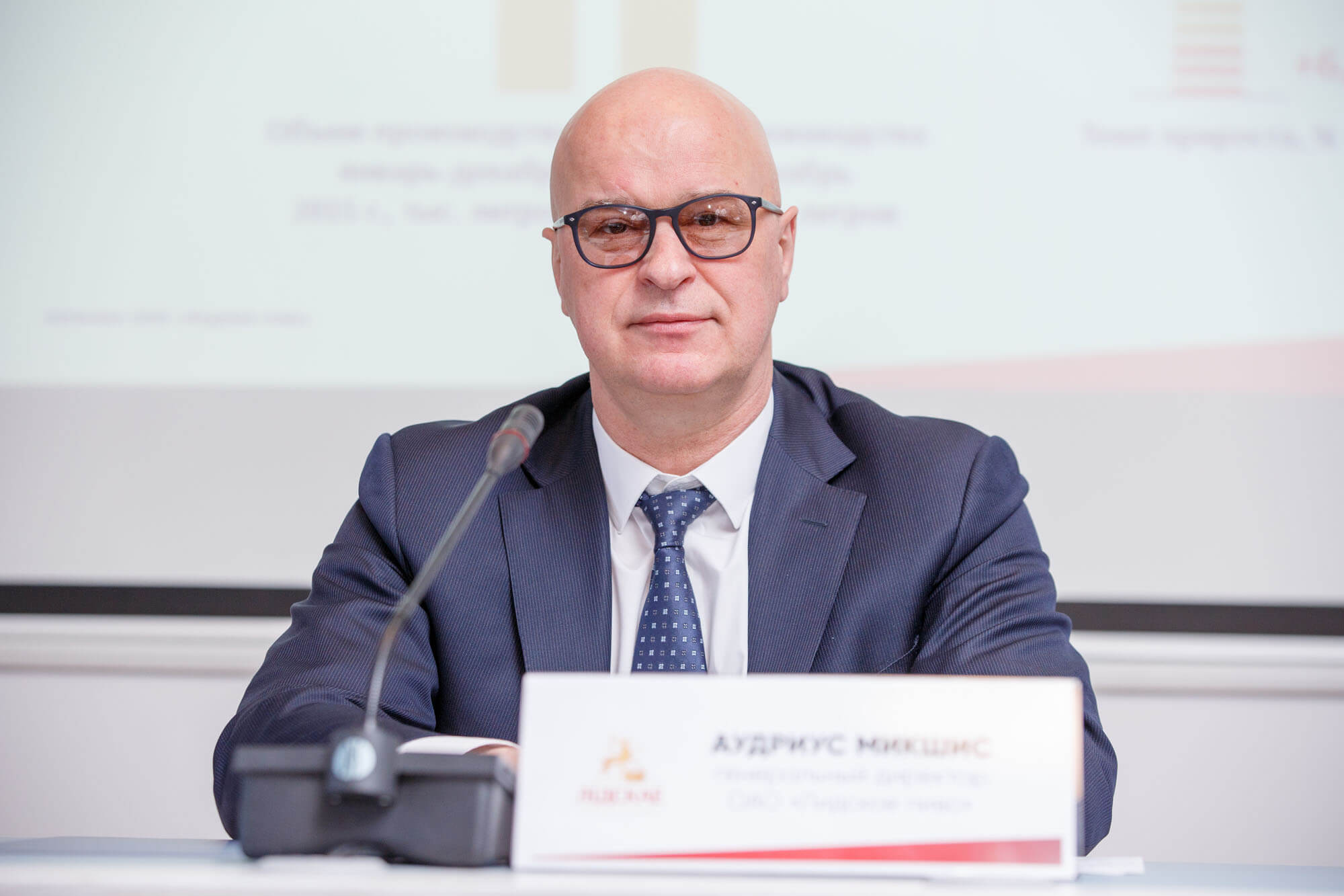 Генеральный директор «Лидского пива» Аудриус Микшис
