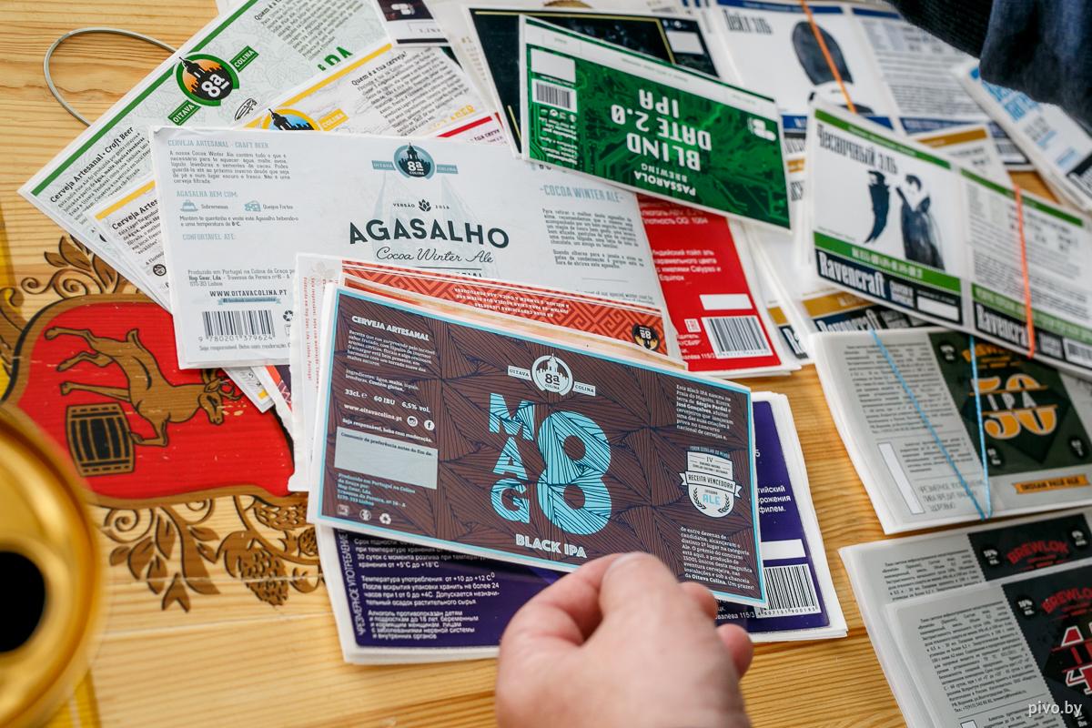 X международный съезд коллекционеров пивной атрибутики