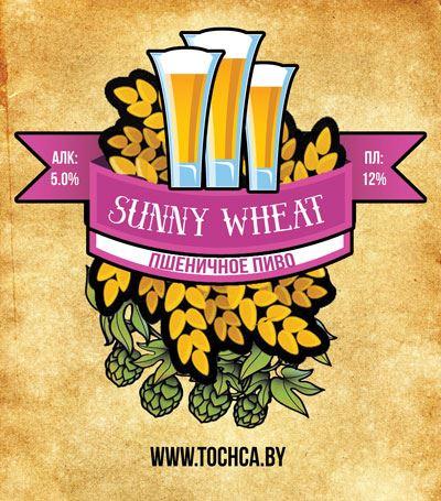 Точка Sunny Wheat