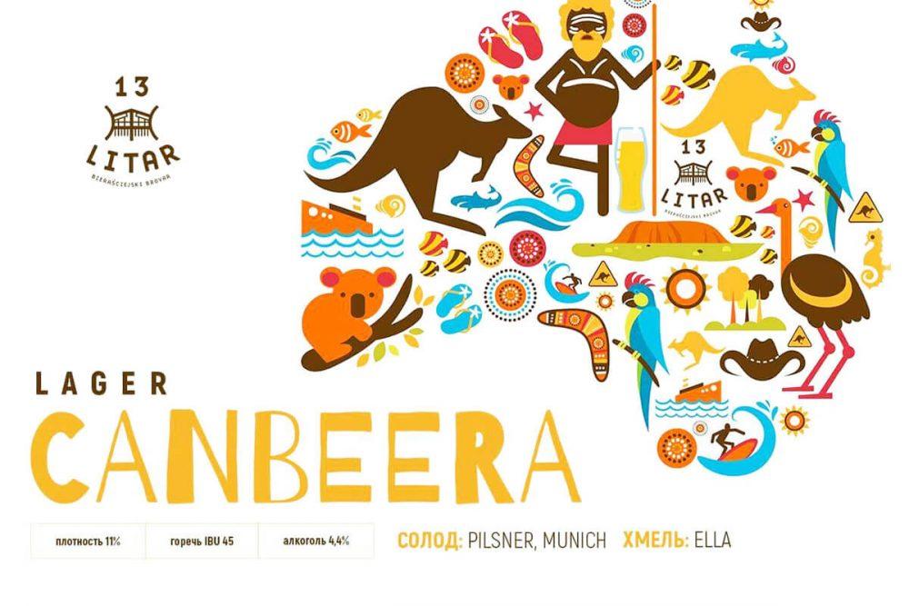 13 Litar Canbeera