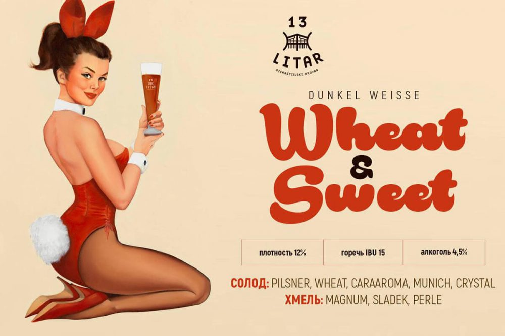 13 Litar Wheat & Sweet
