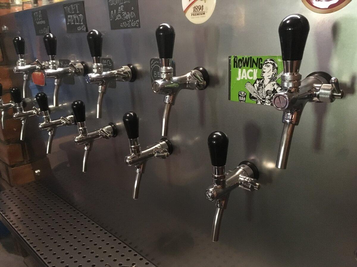 Beer Show