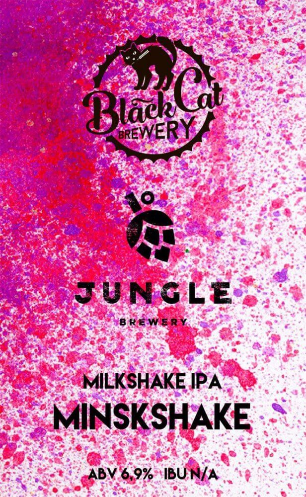 Jungle Brewery / Black Cat Brewery — Minskshake