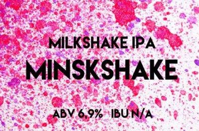 Jungle Brewery / Black Cat Brewery — Minskshake