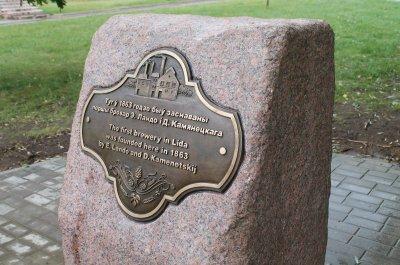 Памятный знак в честь первого пивоваренного завода в Лиде