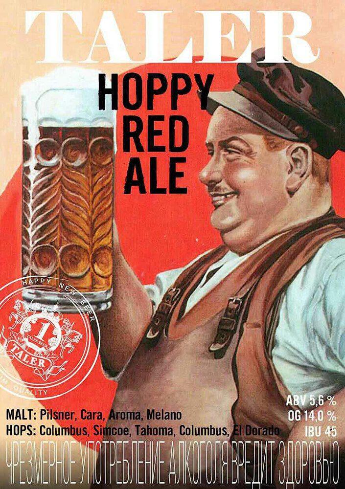 Taler Hoppy Red Ale