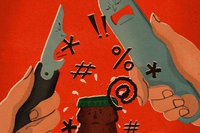 Агрессия в интернете