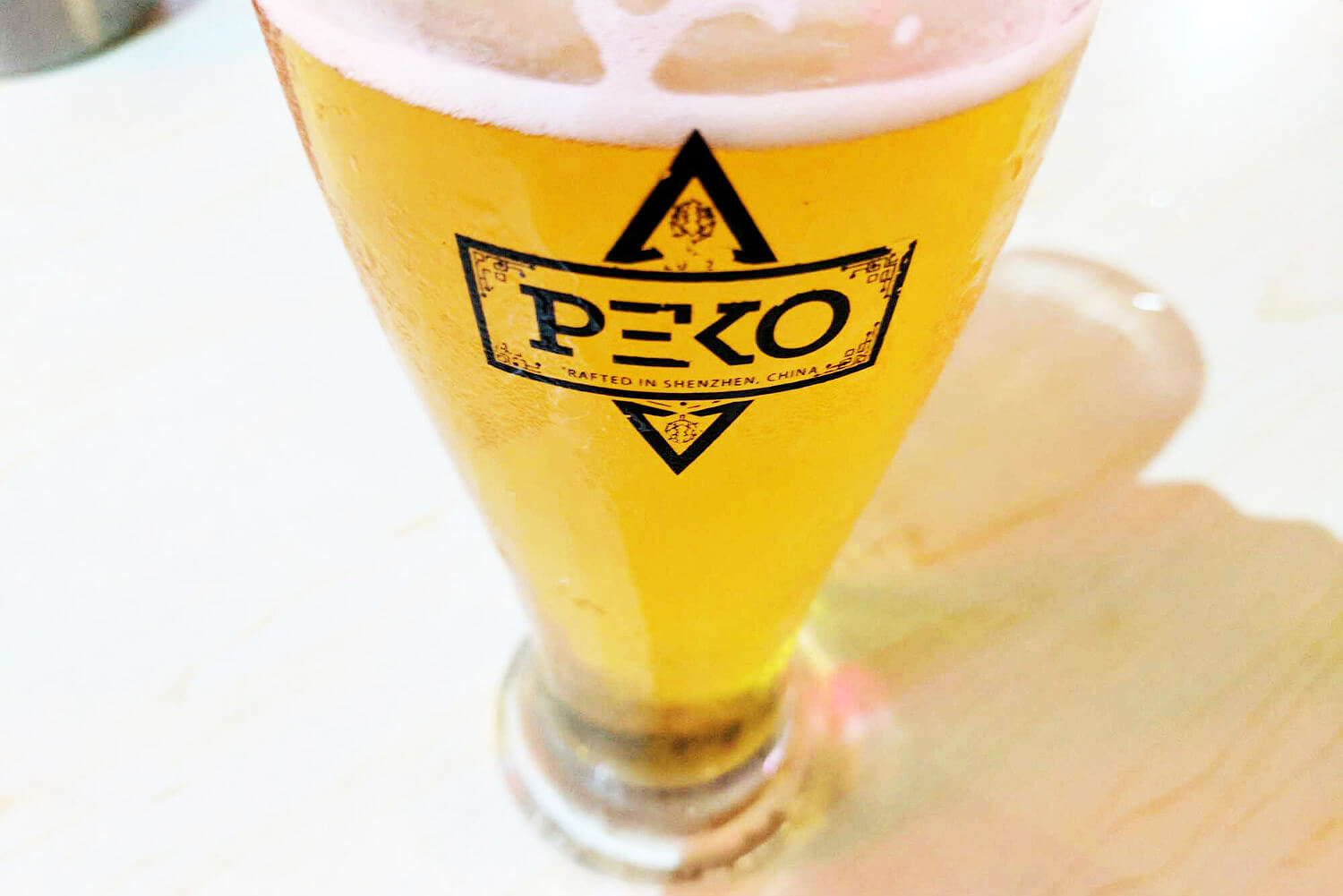 PEKO Brewing