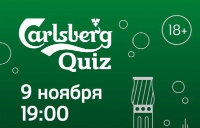 Carlsberg Quiz
