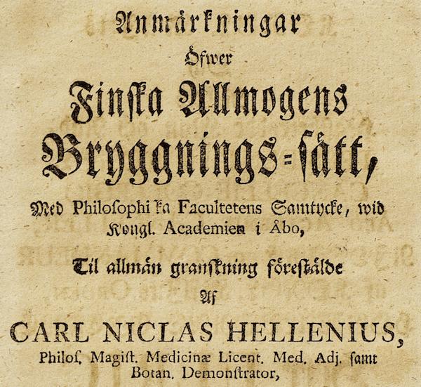Хеллениус о варке пива