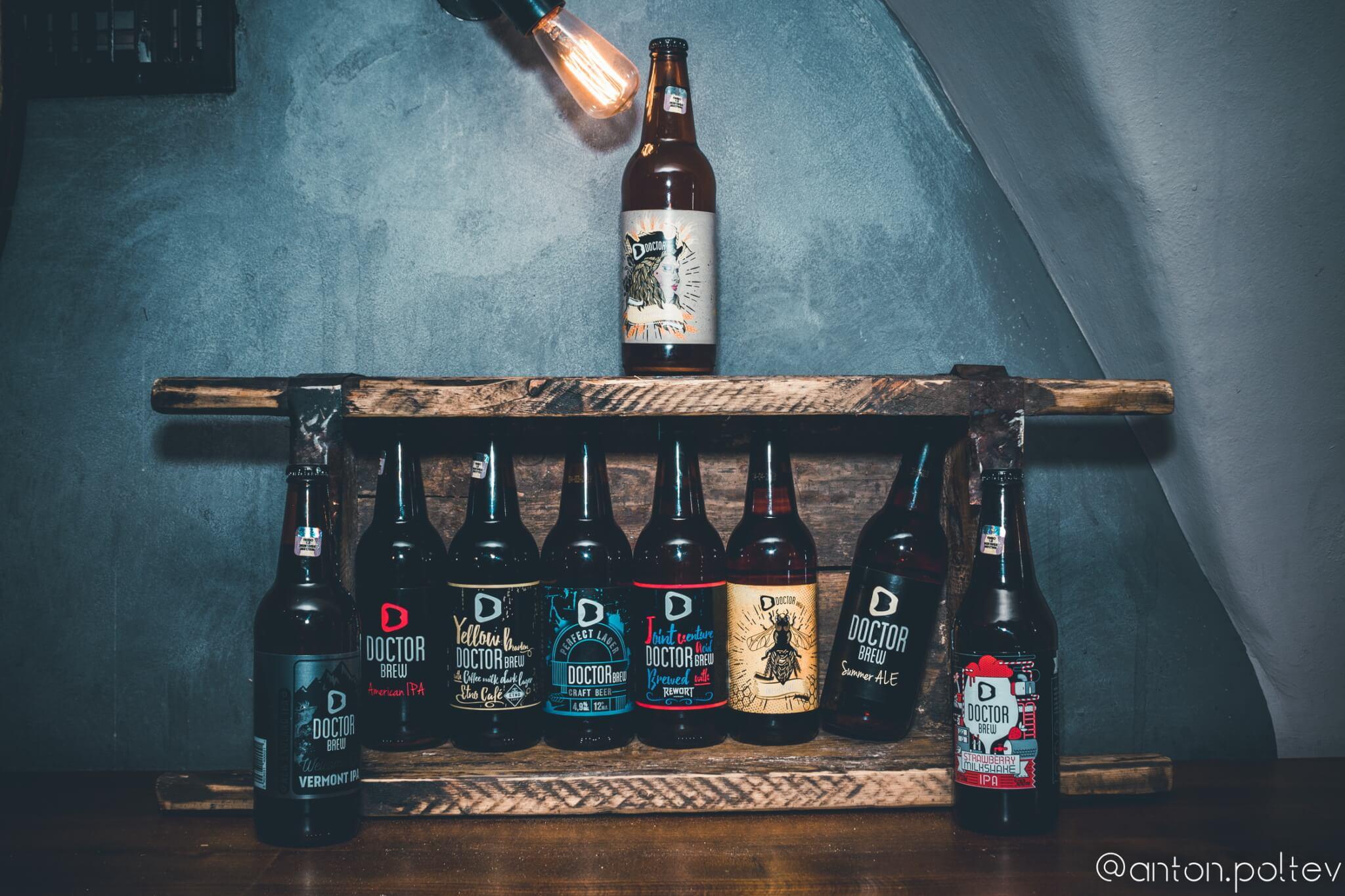 Пиво Doctor Brew в Минске