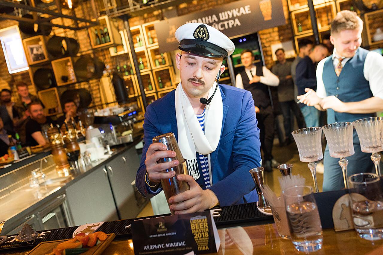 Lidskae Beer Master 2018