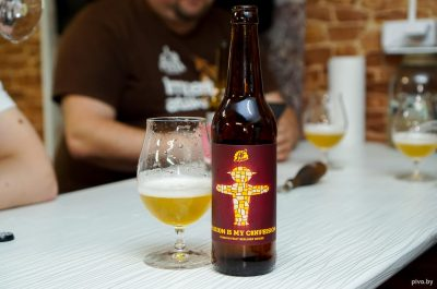 AF Brew — Passion IsMyConfession