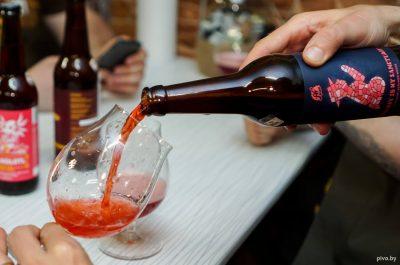 AF Brew — Raspberry IsMySanctuary
