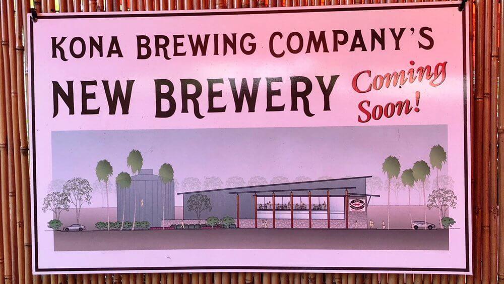 Новая пивоварня Kona