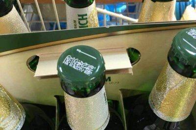 Флаг Саудовской Аравии на пивных пробках