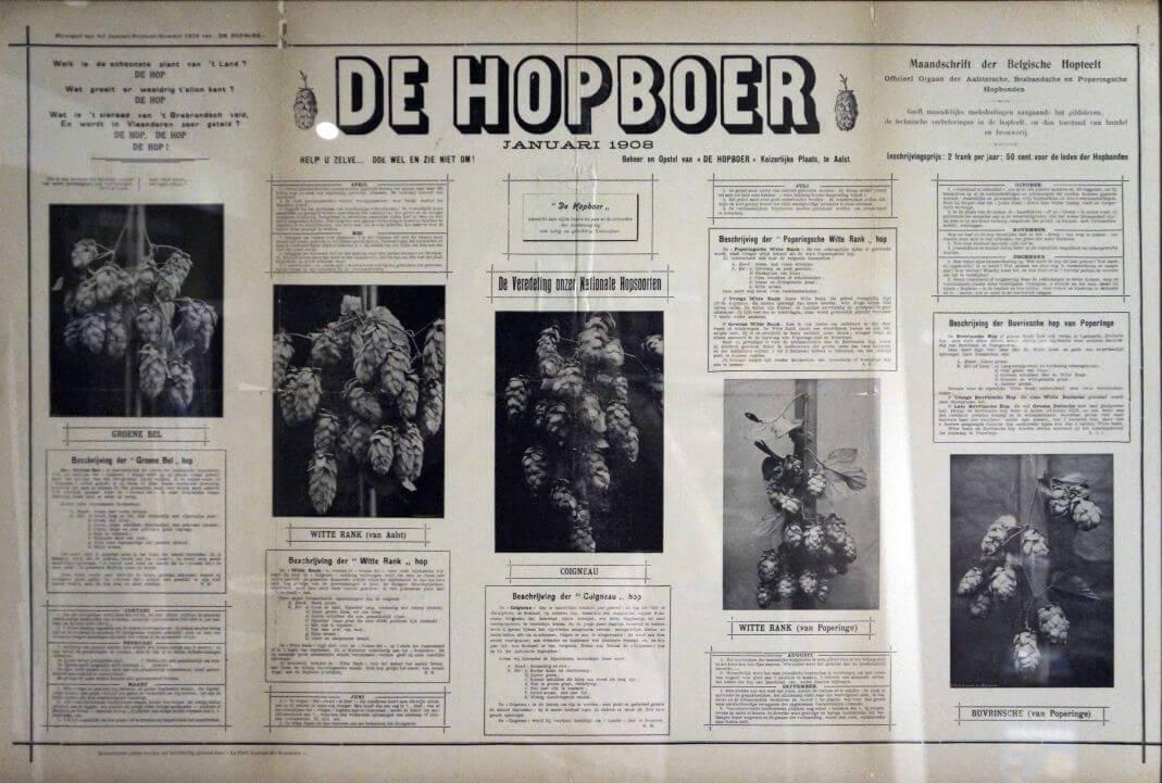 Журнал DeHopboer