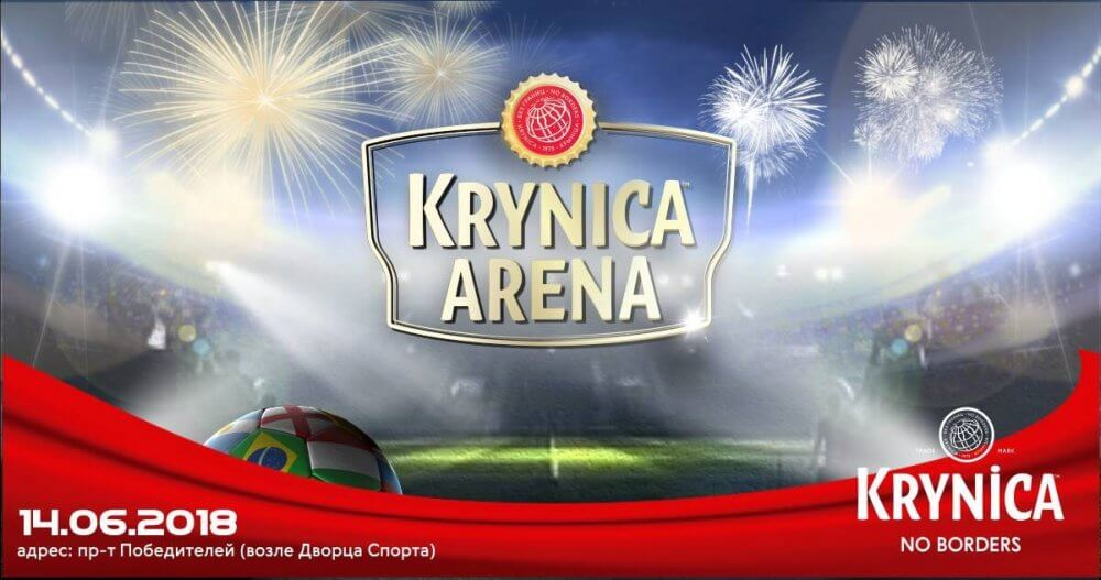 Krynica-Arena