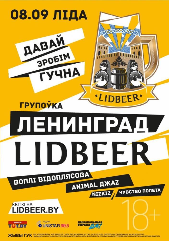 Lidbeer 2018