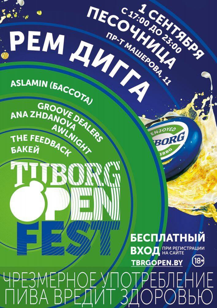 Tuborg Open Fest 2018