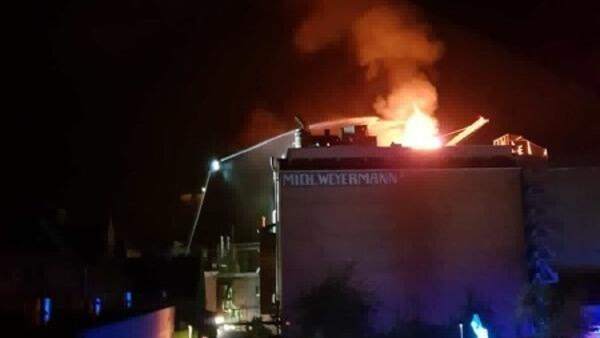 Пожар на Weyermann